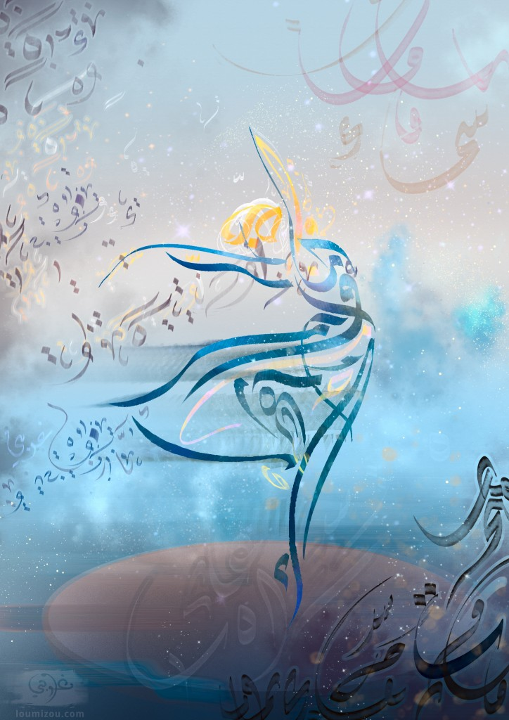 ballerina-calligraphy-02